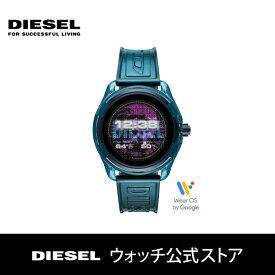 5/16まで ポイント20倍!ディーゼル スマートウォッチ 腕時計 メンズ レディース DIESEL 時計 DZT2020 iphone android 対応 ウェアラブル Smartwatch フェイドライト FADELITE 公式 2年 保証