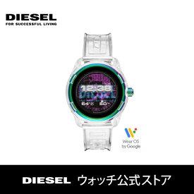 5/16まで ポイント20倍!ディーゼル スマートウォッチ 腕時計 メンズ レディース DIESEL 時計 DZT2021 iphone android 対応 ウェアラブル Smartwatch フェイドライト FADELITE 公式 2年 保証