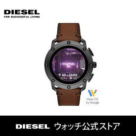 2021 春の新作 ディーゼル スマートウォッチ メンズ DIESEL 腕時計 ブラウン タッチスクリーン DZT2032 AXIAL 公式 2年 保証