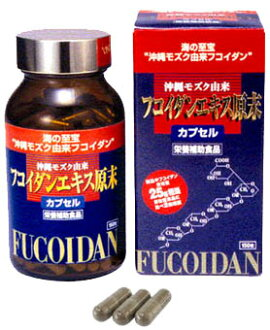 Fucoidan extract active ingredients capsule 150 capsule fs3gm02P28oct13