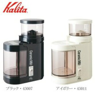 Kalita(karita)电动咖啡碾磨机陶瓷器碾磨机C-90