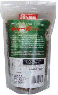桦茶 (茶桦褐孔菌) 500 克 2 片套 P25Jun15。