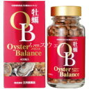 Oysterbalance