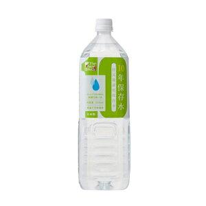 The Next Dekade 10年保存水 1.5L ×8本