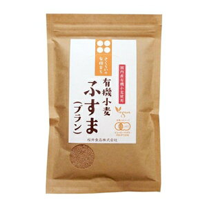 桜井食品 有機育ち 有機小麦ふすま(ブラン) 100g×20個