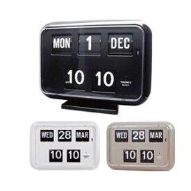 TWEMCO(トゥエンコ) 置き・掛け兼用 パタパタカレンダー時計 QD-35※ホワイトとグレーは6月上旬入荷予定