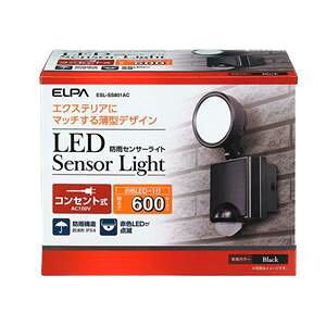 ELPA(エルパ) LEDセンサーライト 1灯 コンセント式 ESL-SS801AC