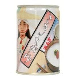 おかゆセット こまちがゆ(280g) 24缶※2020年4月中旬入荷分予約受付中