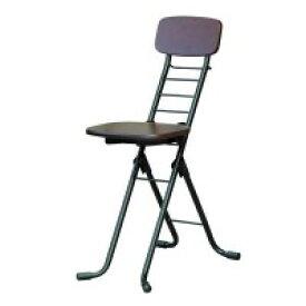 ルネセイコウ リリィチェアM(折りたたみ椅子) ダークブラウン/ブラック 日本製 完成品 CSM-320TD