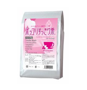 ポッコリすっきり茶 4gX30包