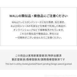 WALLインテリアクリーナースタンドプレミアム