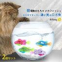 猫 おもちゃ 魚ロボット 猫 おもちゃ 電動 猫電動おもちゃ 猫 おもちゃ 自動 猫自動おもちゃ 猫 おもちゃ魚 おもちゃ…