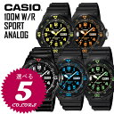 CASIO カシオ 100m防水 スポーツ アナログ メンズ/レディース 腕時計 MRW [チープカシオ]