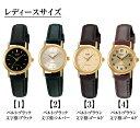 【3ヵ月保証】チープカシオ CASIO カシオ 腕時計 革ベルト 日本製クォーツ 本革 シンプル アナログ アンティーク ゴ…