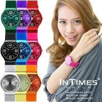 INTIMES(インタイムス)日本初上陸ブランド!スイスムーブ搭載鮮やかで軽いアルミニウム素材メンズ/レディースサイズ腕時計選べる8色♪
