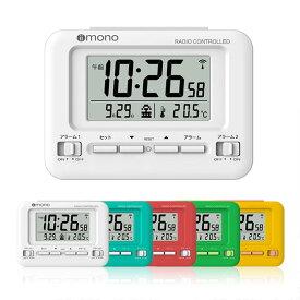 目覚まし時計 電波 デジタル カレンダー 温度 おしゃれ 多機能 スヌーズ ダブルアラーム 置き時計 iimono