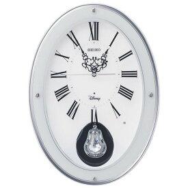 SEIKO セイコー 掛け時計 ミッキーマウス 電波 アナログ 12曲メロディ 飾り振り子 大人ディズニー 木枠 白 FS508W【お取り寄せ】