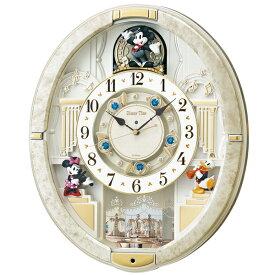 SEIKO セイコー 掛け時計 ミッキーマウス 電波 アナログ からくり 12曲メロディ 回転飾り ミッキー&フレンズ Disney Time(ディズニータイム) 白マーブル模様 FW580W【お取り寄せ】