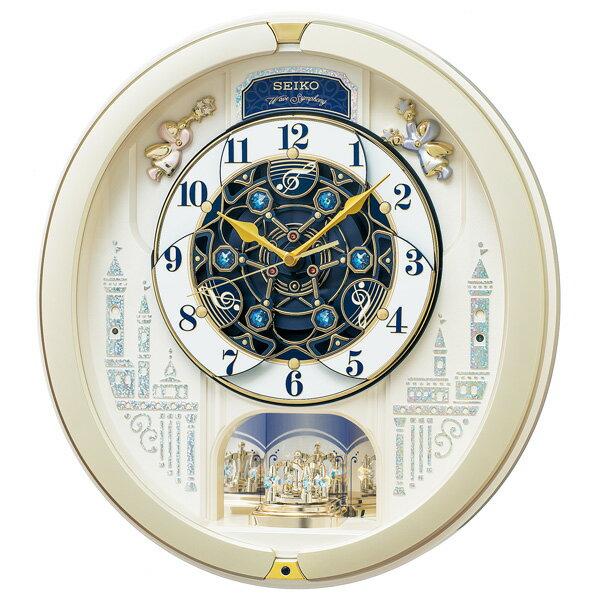 SEIKO セイコー 掛け時計 電波 アナログ からくり トリプルセレクション メロディ 回転飾り RE579S【お取り寄せ】