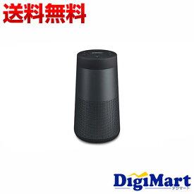 【送料無料】ボーズ BOSE SoundLink Revolve Bluetooth スピーカー [トリプルブラック]【新品・並行輸入品】