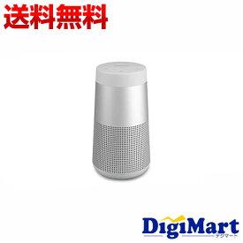 【送料無料】ボーズ BOSE SoundLink Revolve Bluetooth スピーカー [ラックスグレー]【新品・並行輸入品】