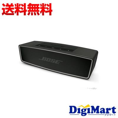【送料無料】ボーズ BOSE SoundLink Mini Bluetooth speaker II スピーカー [カーボン] 【新品・並行輸入品】