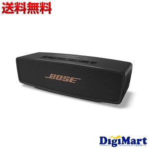 【送料無料】ボーズ BOSE SoundLink Mini Bluetooth speaker II Limited Edition スピーカー [ブラック/カッパー] 【新品・国内正規品】