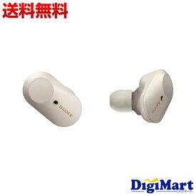 【送料無料】ソニー SONY WF-1000XM3 (S) [プラチナシルバー] ワイヤレス Bluetoothイヤホン【新品・並行輸入品】