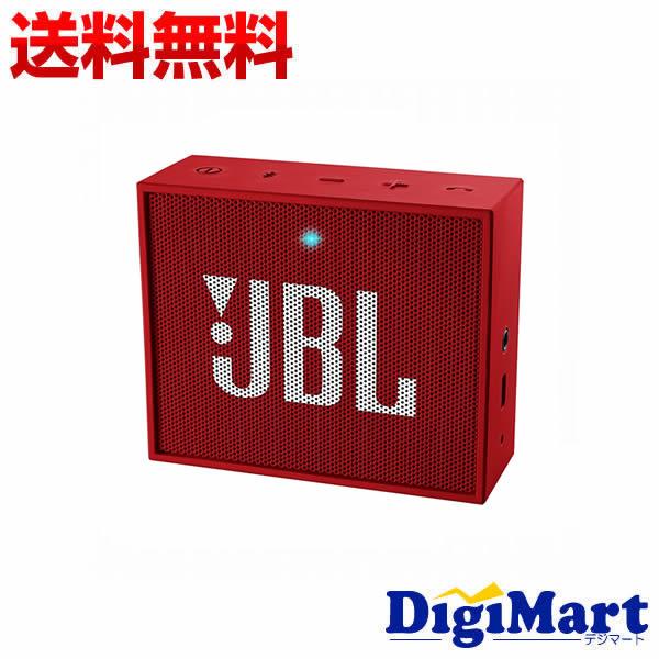 エントリーでポイント最大17倍 [1/20 10時から]【送料無料】JBL Bluetooth スピーカー Go [レッド] 【新品・輸入品】