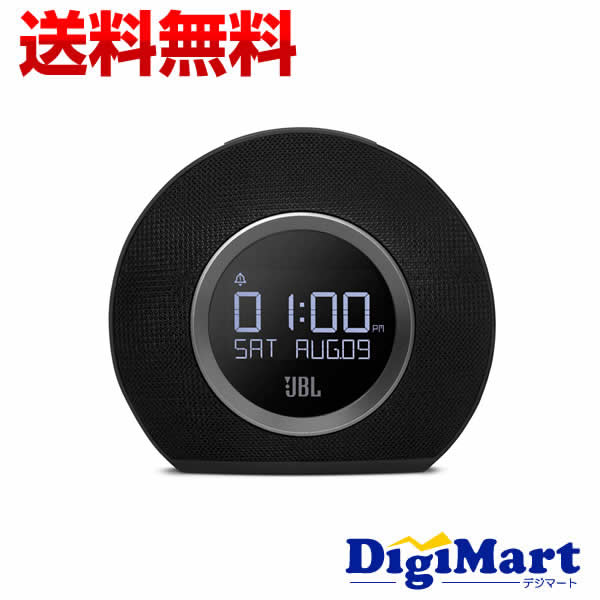 【送料無料】JBL アラームクロック搭載 Bluetooth ワイヤレスアクティブスピーカー HORIZON [ブラック](対応FM周波数は87.5〜108.0MHz)【新品・輸入品】