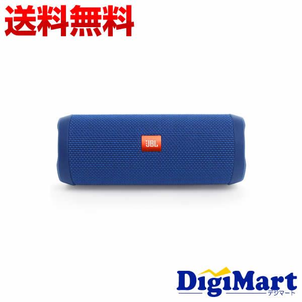 【楽天カード決済でポイント9倍】 [21日 10:00から]【送料無料】JBL Bluetooth スピーカー FLIP4 [ブルー]【新品・国内正規品】