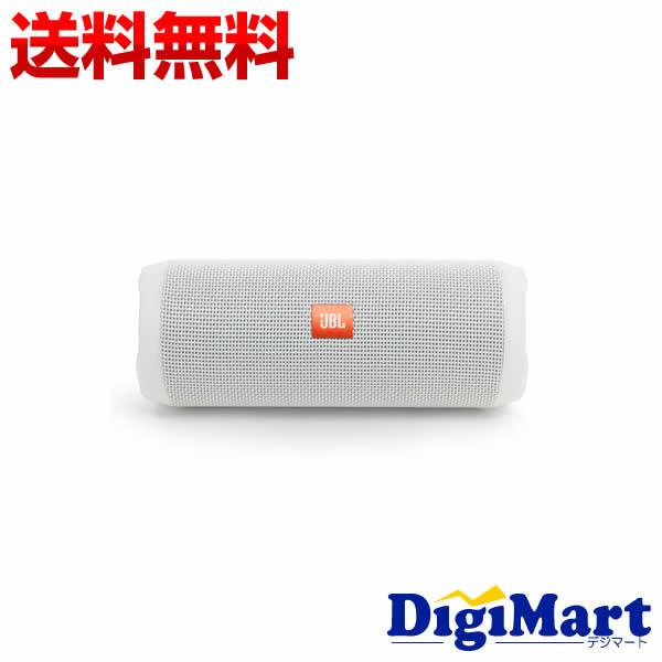 エントリーでポイント最大17倍 [1/20 10時から]【送料無料】JBL Bluetooth スピーカー FLIP4 [ホワイト]【新品・国内正規品】