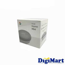 【楽天カード決済でポイント最大12倍】[1月20日限定]【送料無料】グーグル Google Google Home Mini [チョーク] Bluetoothスピーカー【新品・国内正規品】
