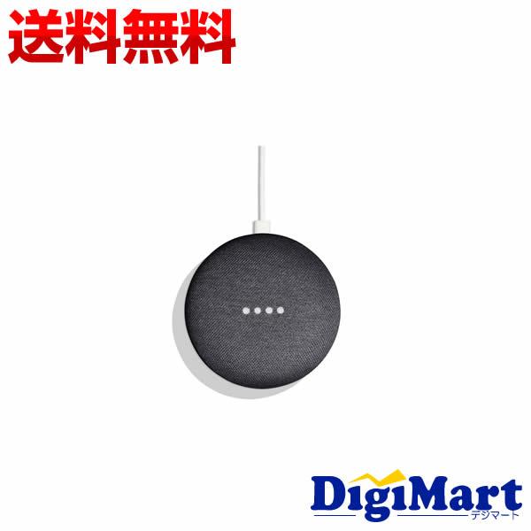 【送料無料】グーグル Google Google Home Mini [チャコール] Bluetoothスピーカー【新品・国内正規品】