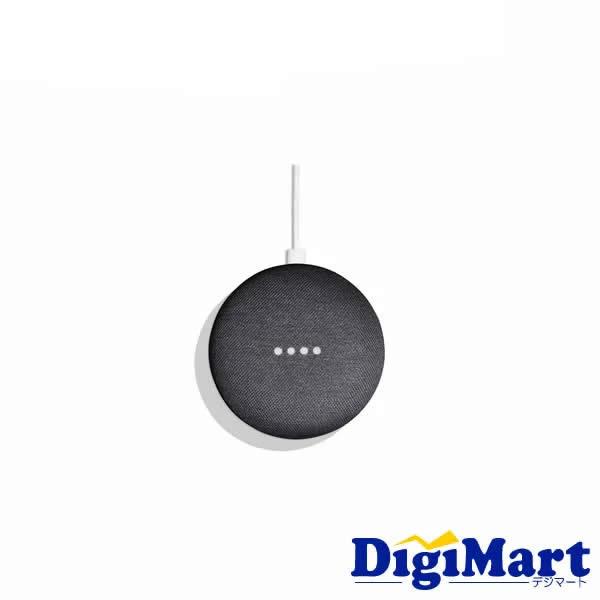 グーグル Google Google Home Mini [チャコール] Bluetoothスピーカー【新品・国内正規品】