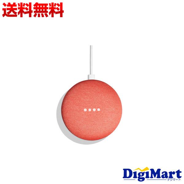【送料無料】グーグル Google Google Home Mini [コーラル] Bluetoothスピーカー【新品・国内正規品】
