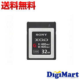 【楽天カード決済でポイント7倍】[11日01時59分まで]【送料無料】ソニー SONY XQDメモリーカード Gシリーズ 32GB QD-G32E【新品・国内正規品】