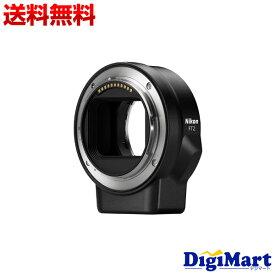 【送料無料】ニコン Nikon マウントアダプター FTZ【新品・並行輸入品・保証付き】