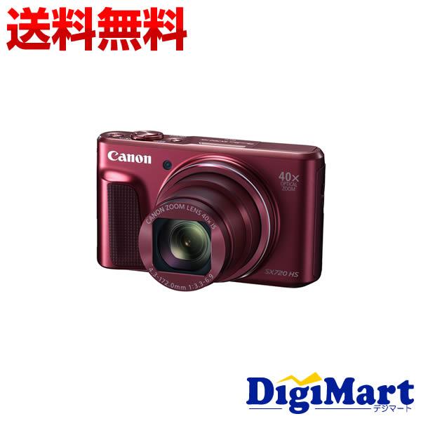 エントリーでポイント最大17倍 [1/20 10時から]【送料無料】キャノン CANON PowerShot SX720 HS [レッド] デジタルカメラ【新品・国内正規品】(sx720hs)