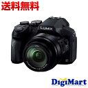 【送料無料】パナソニック Panasonic LUMIX DMC-FZ300 デジタルカメラ【新品・国内正規品】(DMCFZ300)