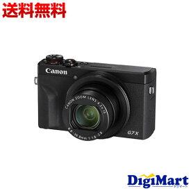 【送料無料】キヤノン Canon PowerShot G7 X Mark III デジタルカメラ【新品・並行輸入品・保証付き】(7774) 海外仕様(PAL)(中国語と多言語の言語設定有り)