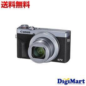 【送料無料】キヤノン Canon PowerShot G7 X Mark III [シルバー] デジタルカメラ【新品・並行輸入品・保証付き】(7798) 海外仕様(PAL)(中国語と多言語の言語設定有り)