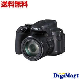 【楽天カード決済でポイント7倍】[4日20時から]【送料無料】キヤノン Canon PowerShot SX70 HS コンパクトデジタルカメラ【新品・並行輸入品・保証付き】