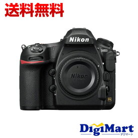 【送料無料】ニコン Nikon D850 ボディ [ブラック] デジタル一眼レフカメラ 【新品・並行輸入品・保証付き】