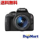 300円クーポン配布中【送料無料】キヤノン Canon EOS KISS X7 EF-S18-55 IS STM デジタル一眼レフカメラ【新品・国内正規品】