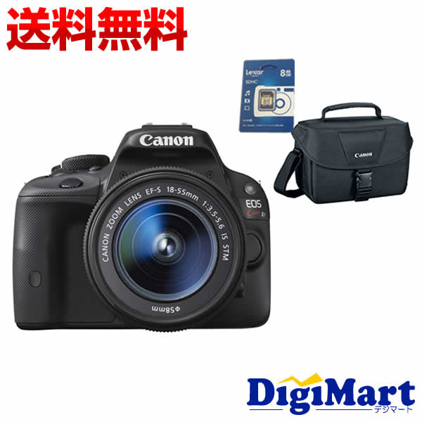 【送料無料】キヤノン Canon EOS KISS X7 EF-S18-55 IS STM & Canonバッグ& 8GB SDカードのセット デジタル一眼レフカメラ【新品・国内正規品】