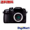 【送料無料】パナソニック Panasonic LUMIX GH4 ボディ ミラーレス デジタル一眼レフカメラ 【新品・国内正規品・簡易化粧箱(白箱)】