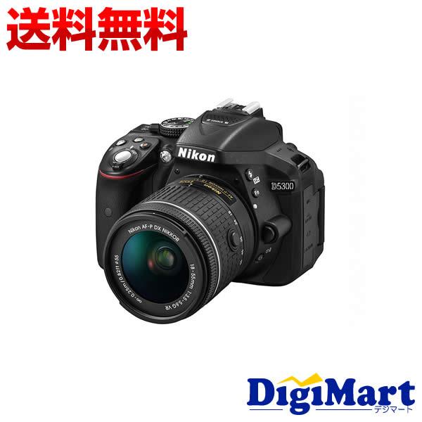 【楽天カード決済でポイント9倍】 [19日 20:00から]【送料無料】ニコン Nikon D5300 AF-P 18-55 VR レンズキット [ブラック] デジタル一眼レフカメラ+SDカード【新品・国内正規品・ダブルキット化粧箱】