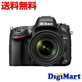【送料無料】ニコン Nikon D610 ボディ デジタル一眼レフカメラ 【新品・並行輸入品・保証付き】