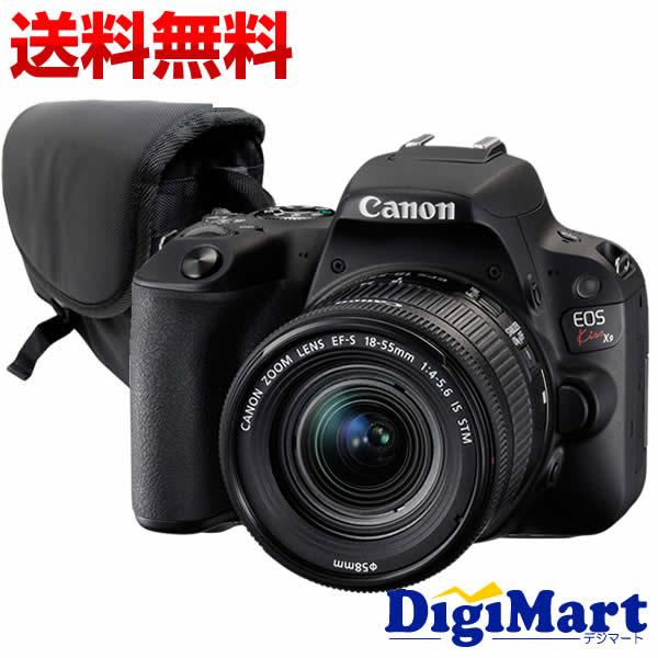 【送料無料】キャノン CANON EOS Kiss X9 EF-S18-55 IS STM レンズキット [ブラック] &バッグのセット 一眼レフカメラ【新品・国内正規品】